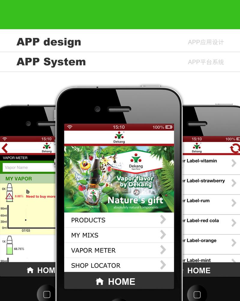 手机app设计开发,安卓苹果手机应用设计, android app design, ios app design