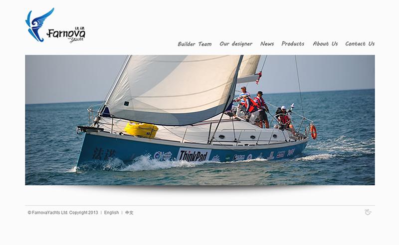 游艇 yachts boat Monohull Cruising Catamaran 行业网站设计开发 css3 html5 ajax